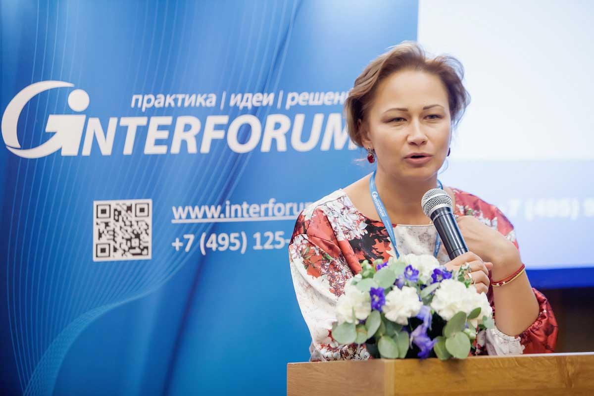 Валентина Митрофанова, Всероссийский HR Форум Тактика и стратегия управления персоналом